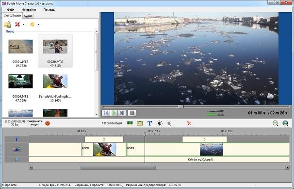 Программа штоб делать видео